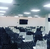 Bedford Heights Conference Centre