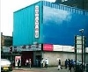 The Coronet Theatre